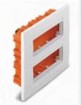 Коробки для врезного монтажа 2ряд. горизонтальный 12мод. белый U22.726.18