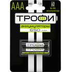 Аккум.Трофи  HR03-2BL 650 mAh