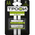 Аккум.Трофи  HR6-2BL 1500 mAh