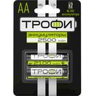 Аккум.Трофи  HR6-2BL 2500 mAh