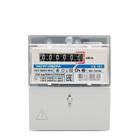 Счетчик эл.энергии СЕ101 R5.1 145 М6 1ф 5-60А 230В на рейку и в щит