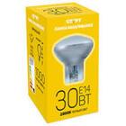 Лампа ЗК R39 230B 30 Вт Е14