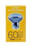 Лампа ЗК R50 230B 60 Вт Е14