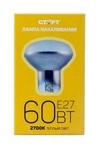 Лампа ЗК R63 230B 60 Вт Е27