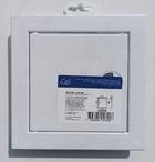 Люк-дверца ревизионная 168х168 с фланцем 146х146 с ручкой АБС  Л1515Р