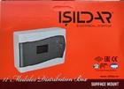 Накладной щит на 12 модулей IP40 ISILDAR