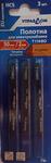 Полотна для электролобзика 3 шт, EU-хвостовик, тип: Т119BO 29311-119BO УПРАВДОМ
