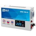 Стабилизатор RUCELF (навесной релейный) SRW-550-D