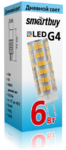 Светодиодная (LED) Лампа Smartbuy-G4-220V-6W/4000/G4