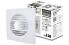 Вентилятор бытовой настенный 150 Народный